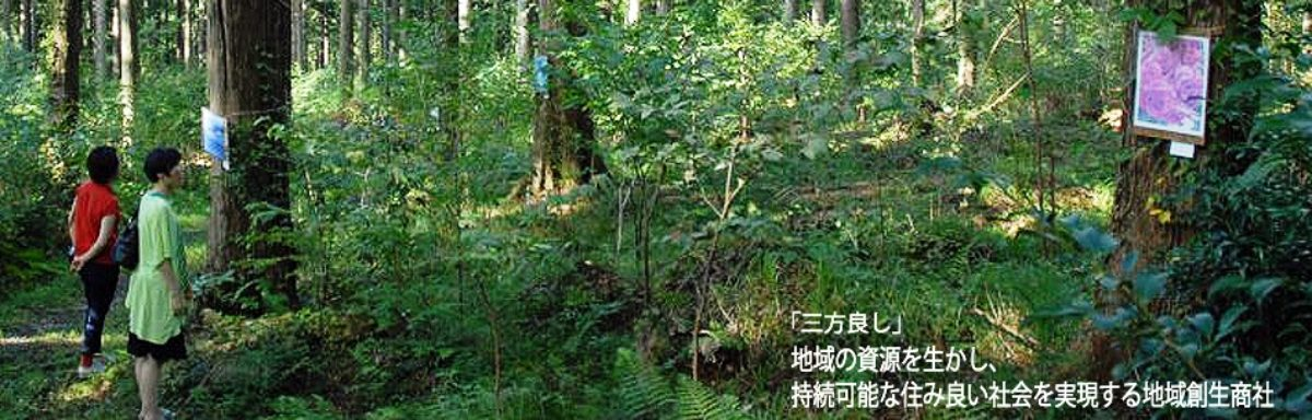 有限会社ライフフォーレスト 公式Webサイト Copyright(c) 2001 LifeForest limited company All rights reserved.